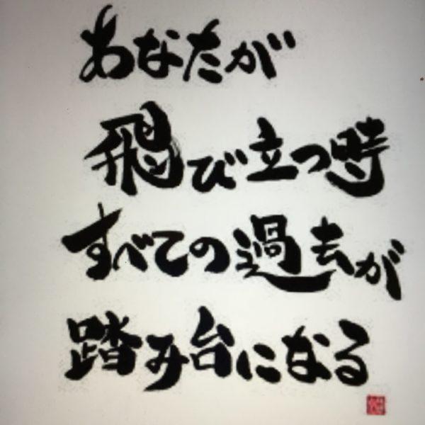 北軽井沢貸別荘ハンモック!ブログ!社長の日めくり格言日記 サムネイル