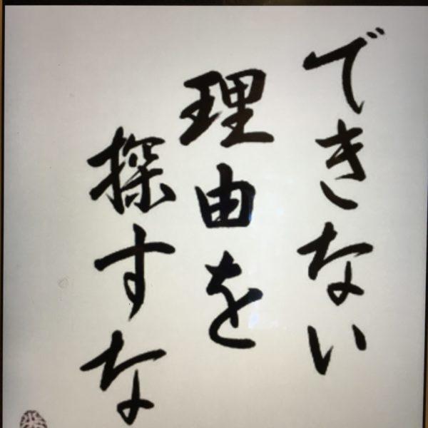 北軽井沢貸別荘ハンモック!社長の日めくり格言 サムネイル