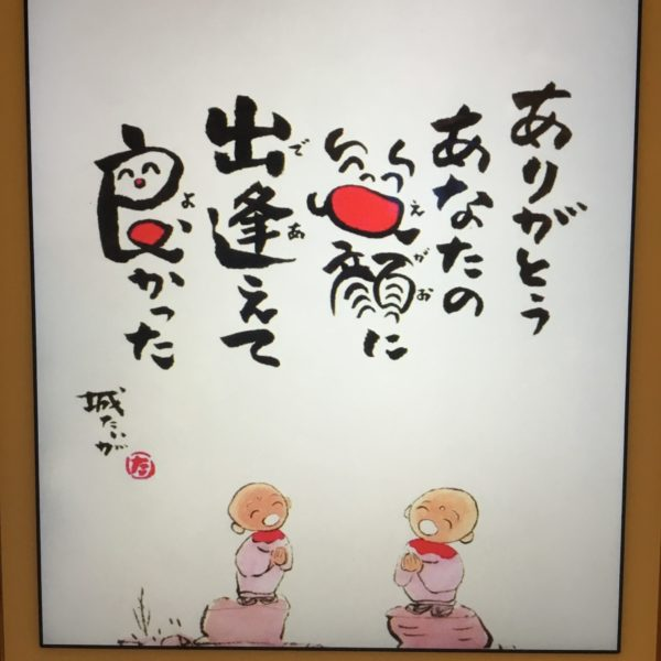 北軽井沢!貸別荘ハンモック!社長の日めくり格言日記 サムネイル